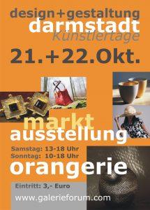 Design und Gestaltung 2017-Darmstadt